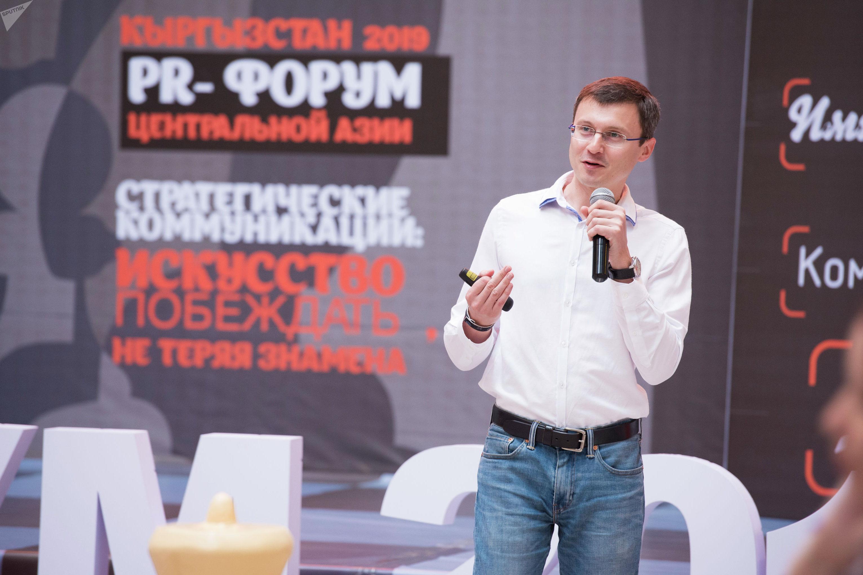 Руководитель пресс-службы международного информационного агентства и радио Sputnik Дмитрий Борщевский