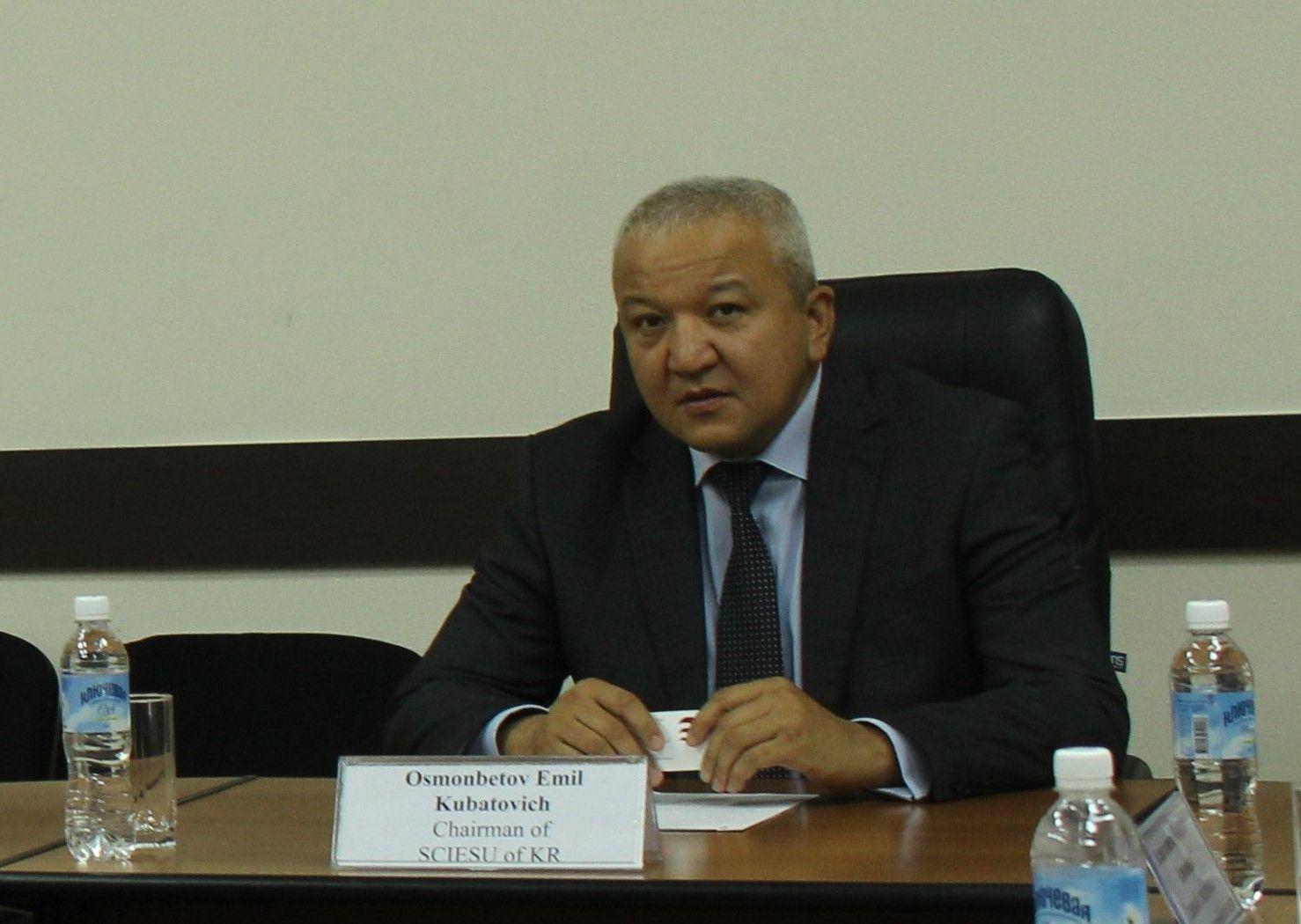 Председатель Государственного комитета промышленности, энергетики и недропользования ЭмильОсмонбетов