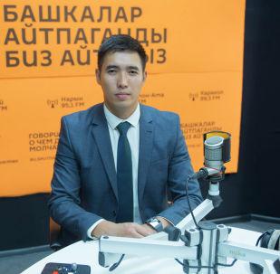 Экономика министрлигинин инвестициялык саясат бөлүмүнүн башчысы Ханчоро Мурзалиев
