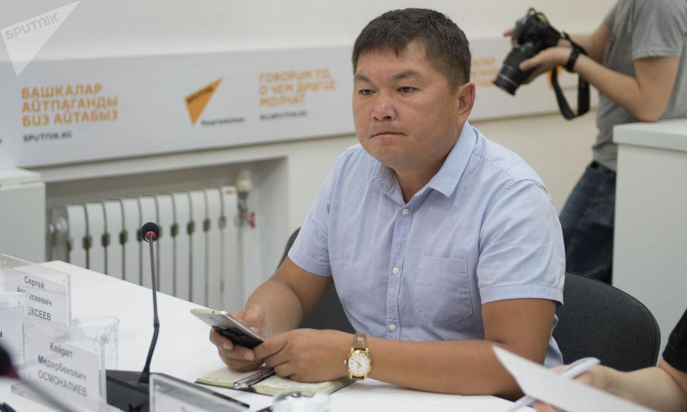 Доктор юридических наук Кайрат Осмоналиев