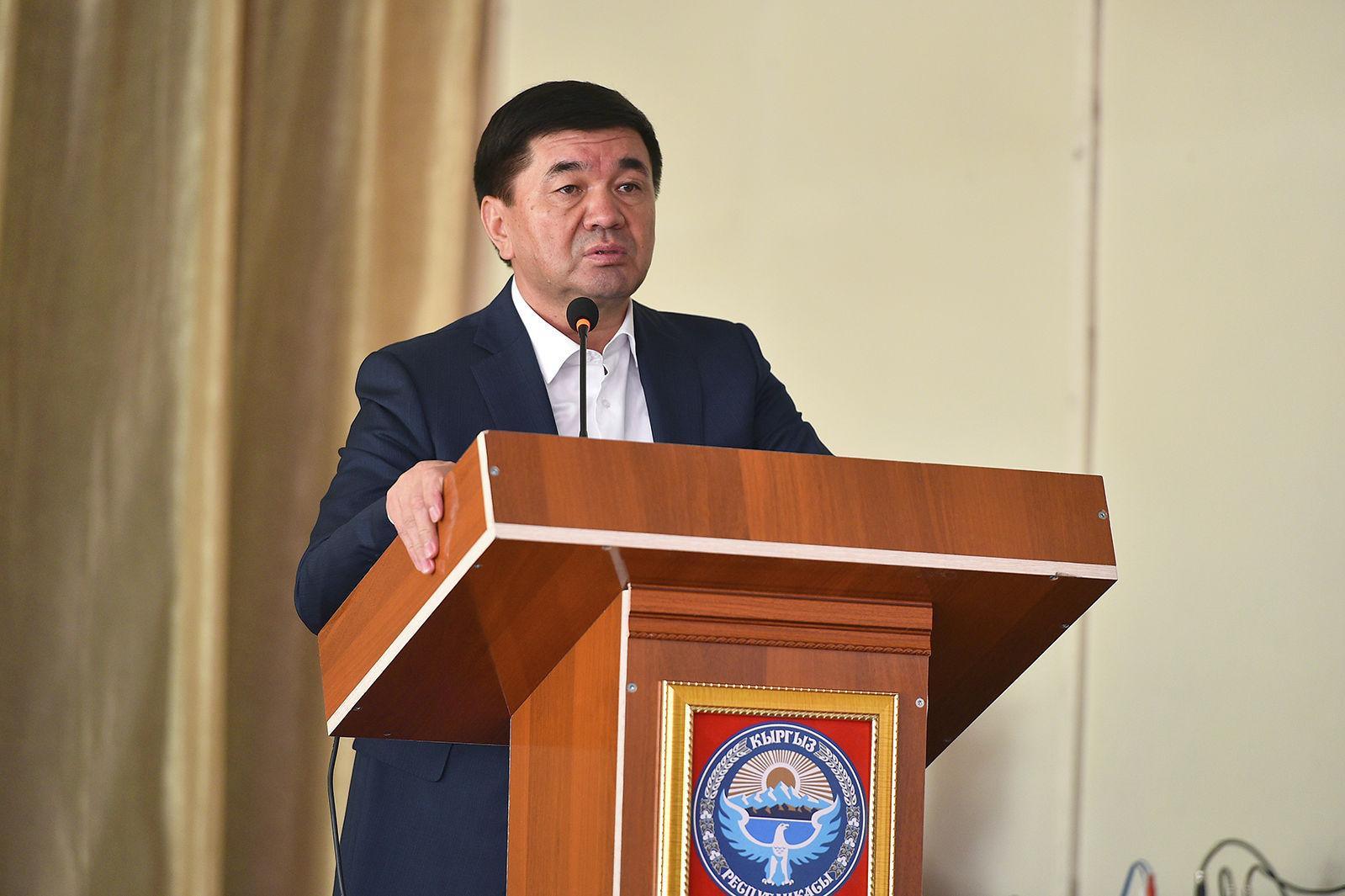 Премьер-министр Кыргызской Республики Мухаммедкалый Абылгазиев с рабочей поездкой посетил Баткенскую область.