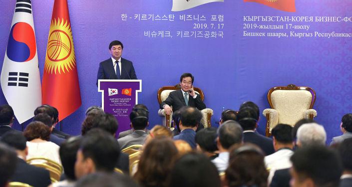 Пемьер-министр КР Мухаммедкалый Абылгазиев выступет на кыргызско-корейском бизнес-форуме в Бишкек, организованном в рамках официального визита премьер-министра Южной Кореи Ли Нак Ёна в Кыргызстан
