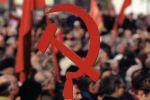 Серп и молот — государственной эмблемой Советского Союза. Архивное фото