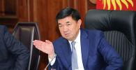 Премьер-министр Кыргызской Республики Мухаммедкалый Абылгазиев. Архивное фото
