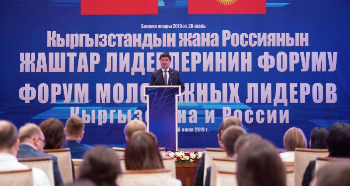 Премьер-министр КР Мухаммедкалый Абылгазиев во время выступления на Форуме молодежных лидеров Кыргызстана и России.