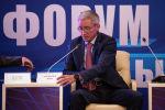 Председатель Российско-кыргызского фонда развития Эркин Асрандиев на Форуме молодежных лидеров Кыргызстана и России в Бишкеке
