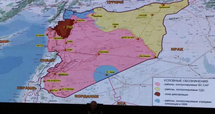 Карты и таблицы Министерства обороны России, представленные на брифинге 29 июля.