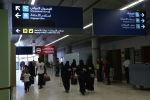 Абха сауд аэропортунда аялдар. Архивдик сүрөт