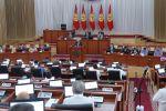 Депутаты на внеочередной сессии Жогорку Кенеша