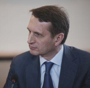 Директор Службы внешней разведки России Сергей Нарышкин. Архивное фото