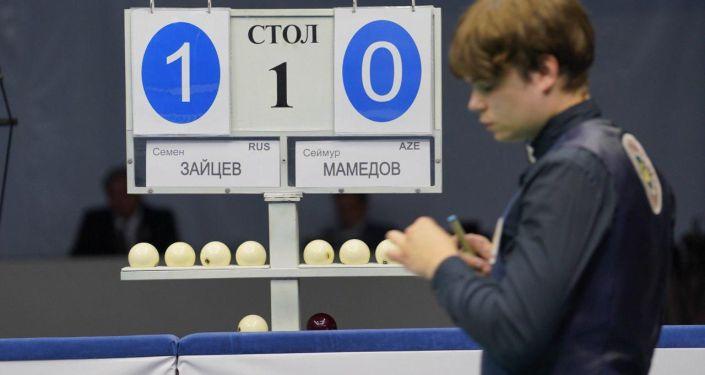 Чемпионат мира по бильярдному спорту Свободная пирамида среди мужчин выиграл россиянин Семен Зайцев, одолев азербайджанца Сеймура Мамедова в финале