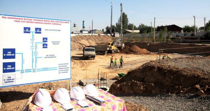 В Оше состоялась церемония закладки капсулы по строительству нового резервуара для питьевой воды на 6000 кубометров