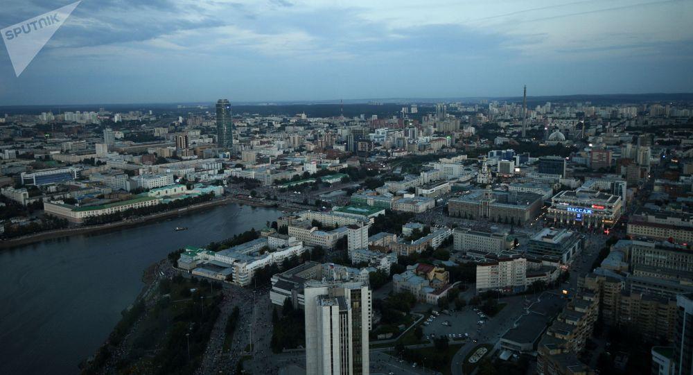 Вид на Екатеринбург. Архивное фото