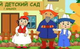 Пилотная версия проекта стартовала в столице. Кабмин выбрал девять дошкольных учреждений.