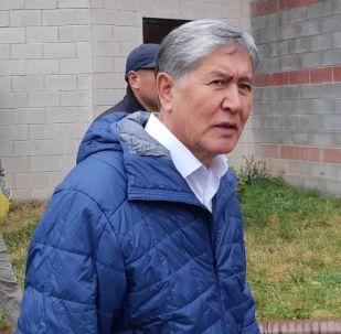 Архивное фото бывшего президента КР Алмазбека Атамбаева