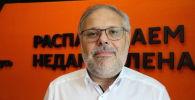 Писатель и публицист Михаил Хазин. Архивное фото