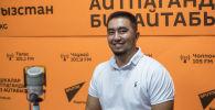 Стоматолог Бактыяр Бузурманов во время беседы на радио Sputnik Кыргызстан