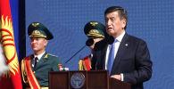 Сегодня, 31 августа, президент Сооронбай Жээнбеков на площади Ала-Тоо в Бишкеке поздравил кыргызстанцев с Днем независимости. Он сделал несколько заявлений.