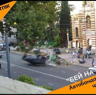 Проспект Шота Руставели в центре столицы Грузии превратился в съемочную площадку фильма Форсаж. Власти города получат 10 миллионов долларов за причиненные неудобства.