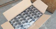 Сотрудники Госкомитета национальной безопасности выявили в Бишкеке склады с незаконно хранящимися тысячами коробок с блоками сигарет
