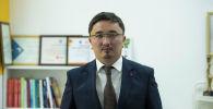 Өкмөт аппаратынын координация бөлүмүнүн серепчиси Айдарбек Мамбеткадыров