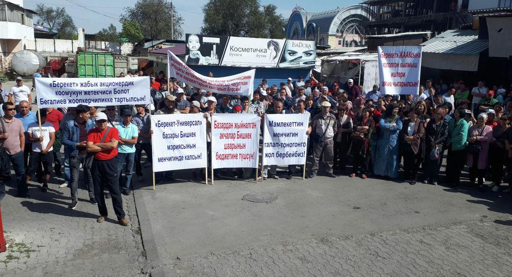 На Ошском рынке в Бишкеке около 500 торговцев вышли на митинг.