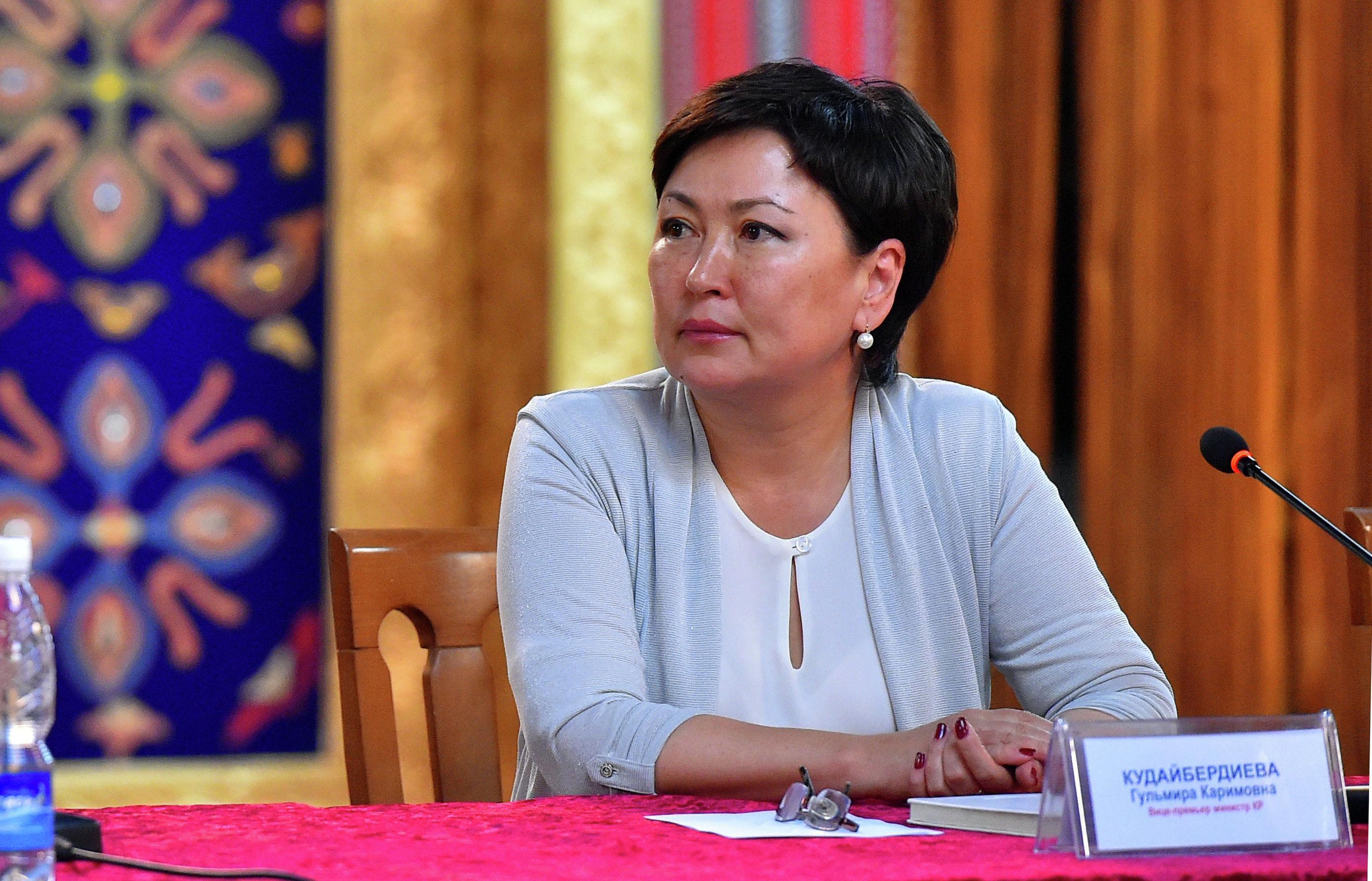 Вице-премьер-министр Кыргызской Республики Гульмира Кудайбердиева приняла участие в церемонии проводов кыргызстанских спортсменов на VI Международные спортивные игры Дети Азии, которые пройдут в Якутске с 5 по 17 июля 2016 года. 29 июня 2016 года