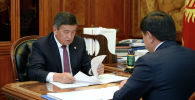 Президент Сооронбай Жээнбеков бүгүн, 4-сентябрда, премьер-министр Мухаммедкалый Абылгазиев менен жолукту.