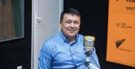 Транспорт жана жолдор министрлигинин долбоорлорду ишке ашыруу тобунун инженер-жолчусу Замир Искаков