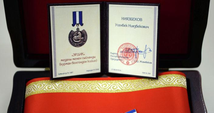 Президент КРСооронбай Жээнбеков вручил родным погибшего в ходе событий 7 августа 2019 года сотрудника ГКНБ, полковника Усенбека Ниязбекова медаль Эрдик. 6 сентября 2019 года