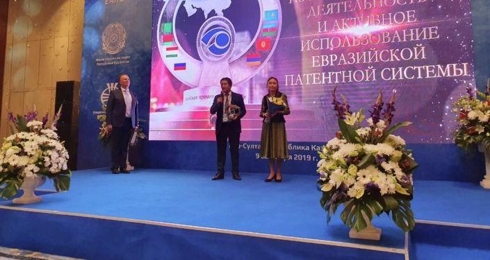 Кыргызстанец Жыргалбек Сарымсаков стал лауреатом Евразийской премии в области изобретательства