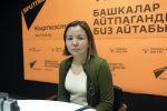 Психолог Айгүл Аликанова
