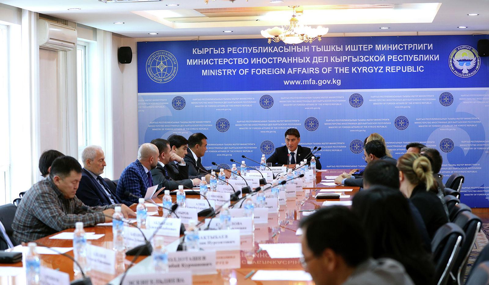 Состоялось совещание с почетными консулами иностранных государств, аккредитованными в Кыргызской Республике с участием Министра иностранных дел Кыргызской Республики Чингиза Айдарбекова. 10 сентября 2019 года