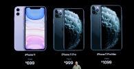 Жаңы iPhone смартфондору