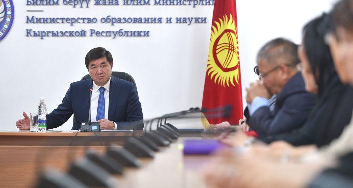 Премьер-министр КР Мухаммедкалый Абылгазиев представил коллективу центрального аппарата Минобрнауки Каныбека Исакова, назначенного министром образования