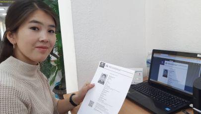 В центрах обслуживания населения (ЦОН) Бишкека появились зоны самообслуживания