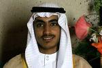 Сын основателя террористической группировки Аль-Каида* Усамы бен Ладена Хамза бен Ладен. Архивное фото