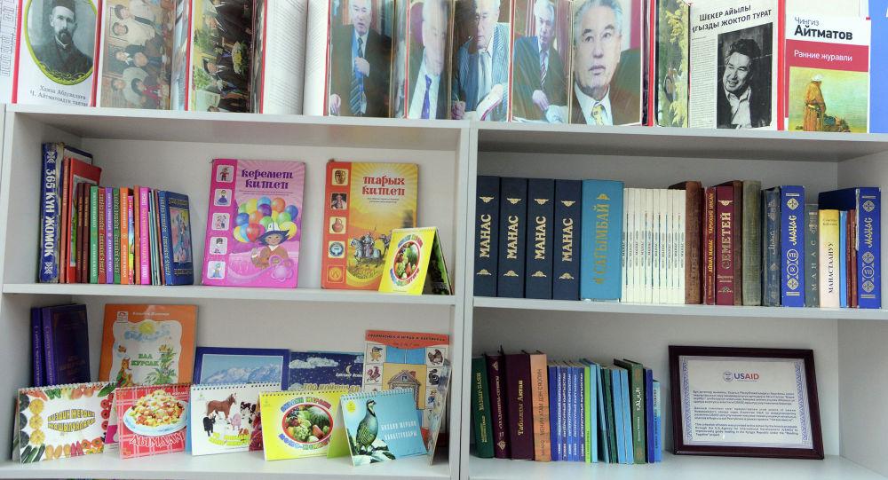 Библиотека школы имени А. Умарбекова, открывшаяся в селе Кара-Буура одноименного района Таласской области.