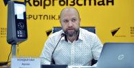 Руководитель компании ВРС AG Арсен Кондахчан во время пресс-конференции в Sputnik