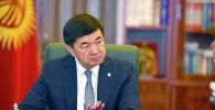 Премьер-министр Кыргызской Республики Мухаммедкалый Абылгазиев