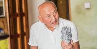 Кыргызстандын ири тоо-кендериндеги алтындын корун бекиткен геология-минералогия илимдеринин доктору Кубат Осмонбетов