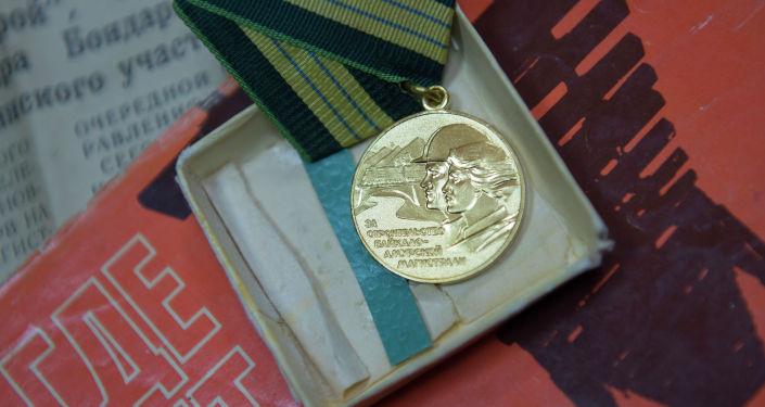 Медаль за строительство Байкало-Амурской магистрали