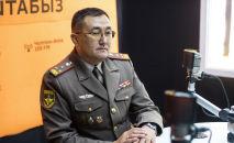 Начальник управления военного образования Государственного комитета по делам обороны КР полковник Талгат Саалаев на радиостудии Sputnik Кыргызстан