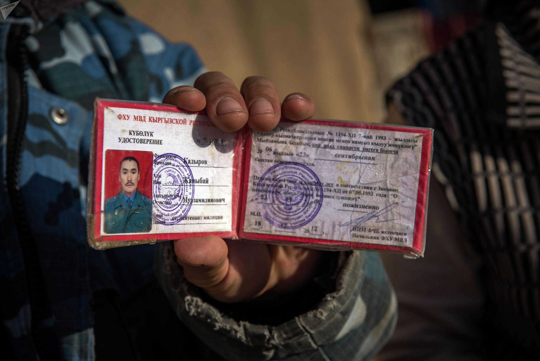 Участник баткенских событий, сотрудник милиции Жаныбай Кадыров провел в плену у экстремистов 56 дней показывает удостоверение милиционера