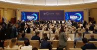 Сегодня, 25 сентября, в государственной резиденции Ала-Арча проходит пленарное заседание Бизнес в ЕАЭС: вызовы и перспективы. С него началась Евразийская неделя, которая продлится три дня.