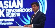 Премьер-министр КР Мухаммедкалый Абылгазиев выступает на международно-выставочном форуме Евразийская неделя — 2019 в Бишкеке