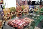 Выставка пищевой промышленности КР в Москве