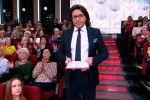 Телеведущий принес извинения в конце одной из программ, в частности процитировал одну из кыргызских мудрых фраз