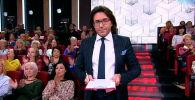 Телеведущий принес извинения в конце одной из программ, в частности процитировал одну из древних кыргызских мудростей.