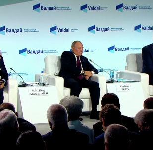 Президент России Владимир Путин после слов главы Казахстана Касым-Жомарта Токаева в шутку заметил, что иракский лидер Саддам Хусейн тоже считал, что лучше не иметь ядерного оружия.